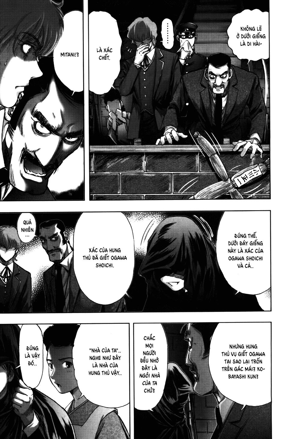 Dị Nhân Quán Chapter 58 - Trang 12