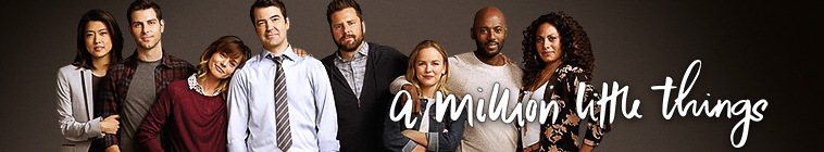 A Million Little Things S02E07 XviD-AFG