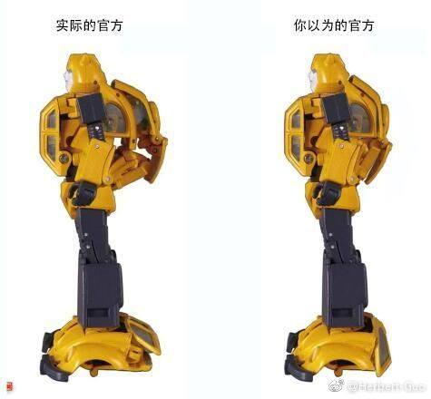[Masterpiece] MP-45 Bumblebee/Bourdon v2.0 WwLhnWTK_o