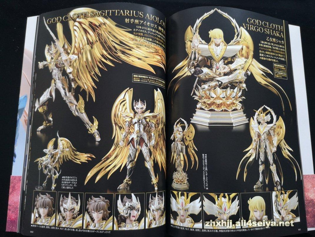 Hobby Japan: Mythology -Thousand War Edition- Integral JSXe3DiC_o