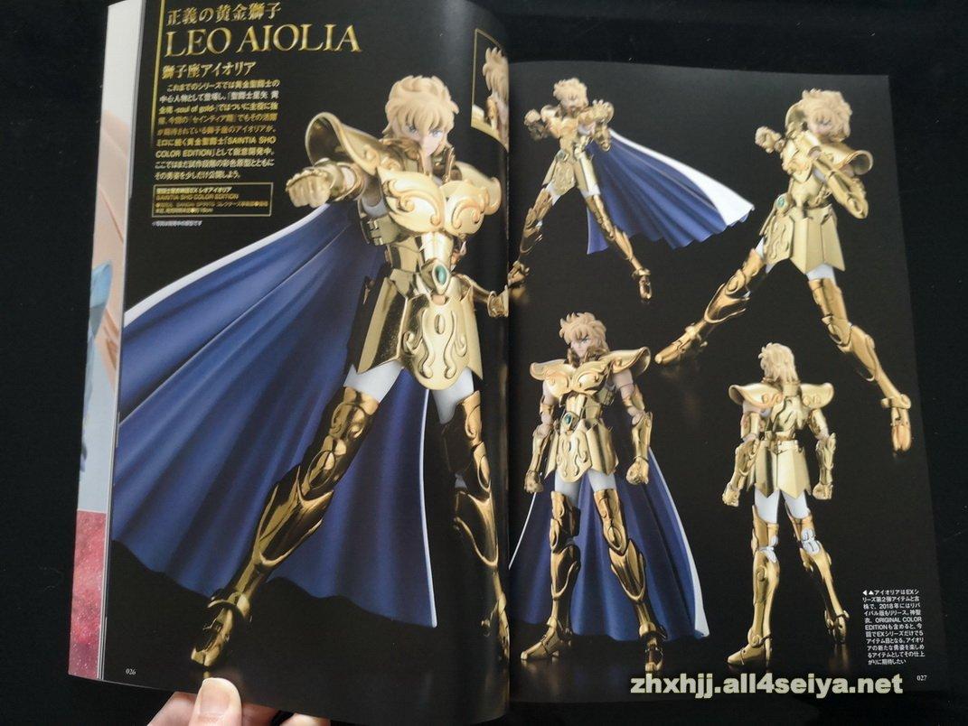Hobby Japan: Mythology -Thousand War Edition- Integral 66TKLeuA_o