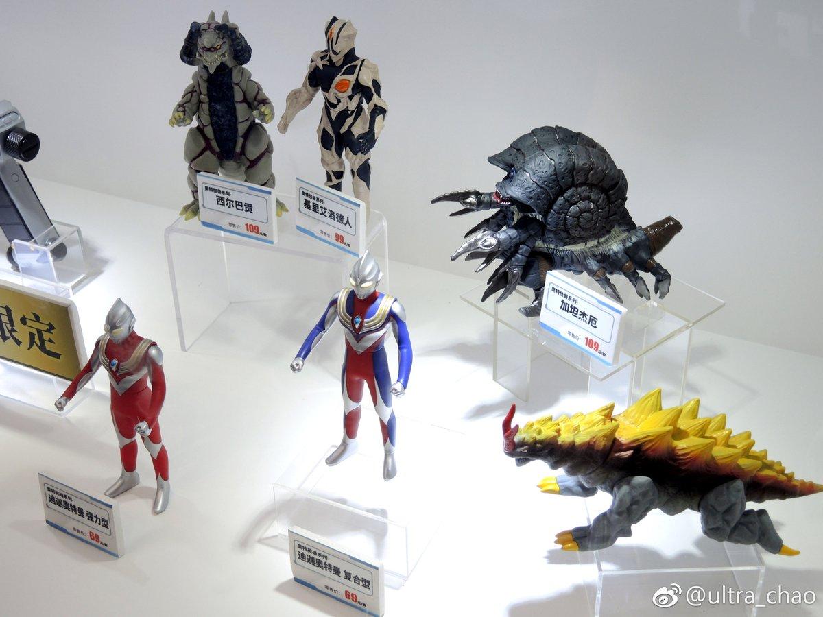 Ultraman Tiga (Multi Type) () PQBGhoCV_o