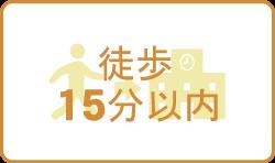 奈良大学までのお部屋探し・下宿・一人暮らしができる徒歩15分以内の賃貸物件