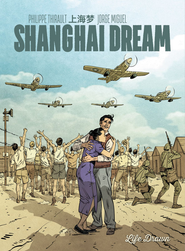 Shanghai Dream (2019)
