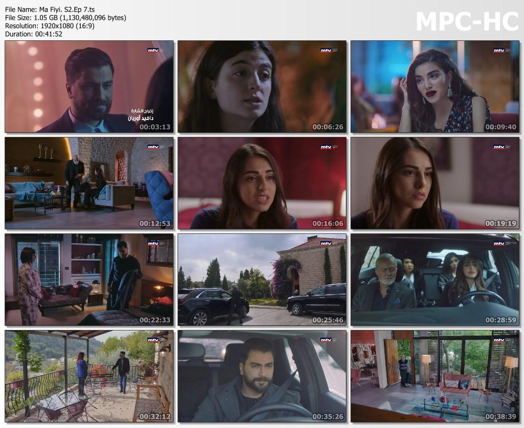 مسلسل مافيي الجزء الثاني الحلقات 08:07 بجودة WEB DL 1080p تحميل تورنت 2 arabp2p.com