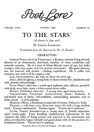 Andreyev, Leonid   To the Stars (Poet Lore, Winter 1907)