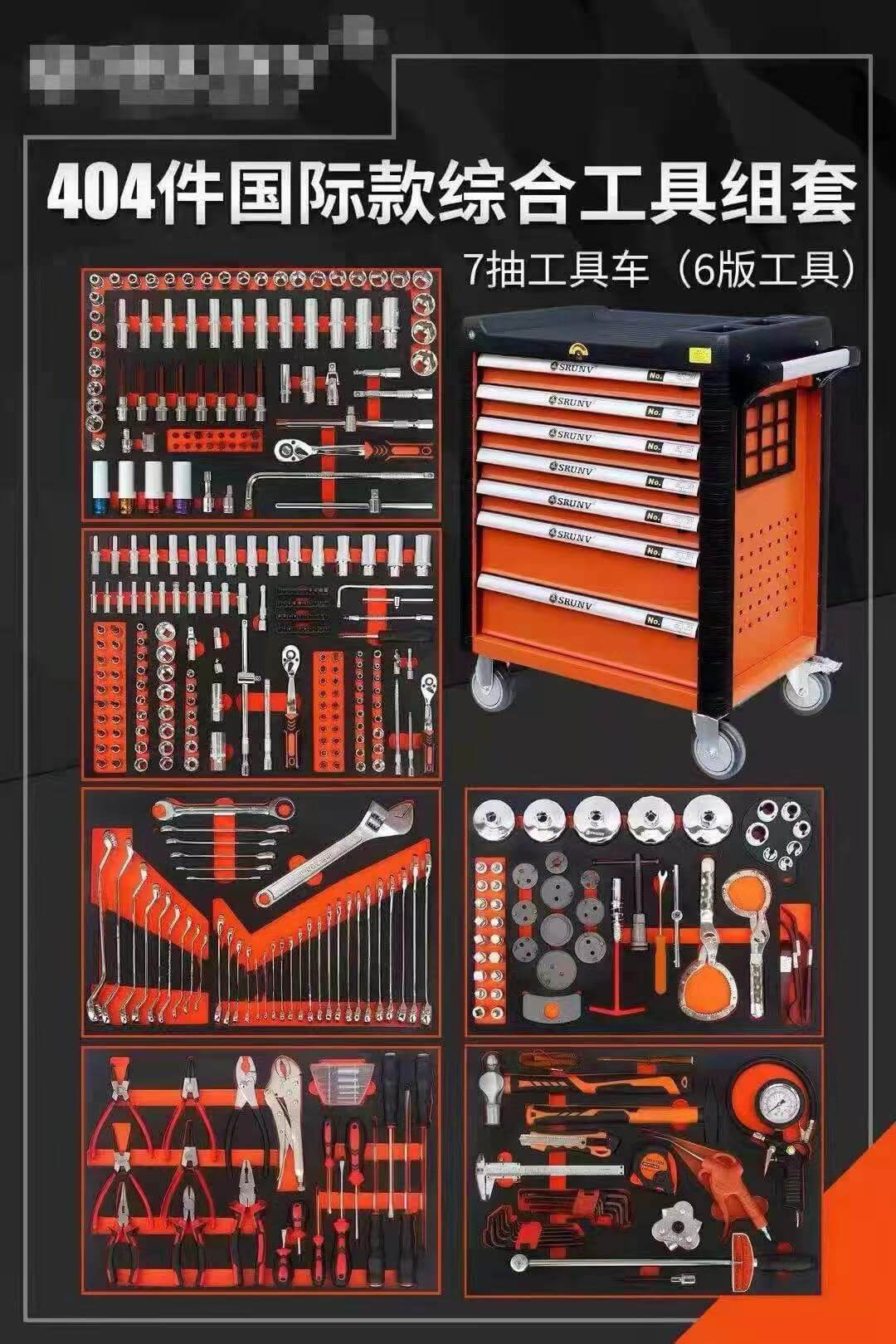 Xianxian Duojin Auto Protection Tools Co., Ltd Showcases Variety Of Superior Maintenance and Repair Tool For Repair And Manufacture of Autos And Parts