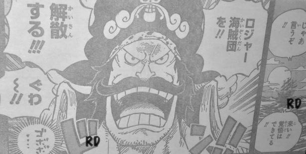 One Piece Spoilers 968 00DxPmVs_o