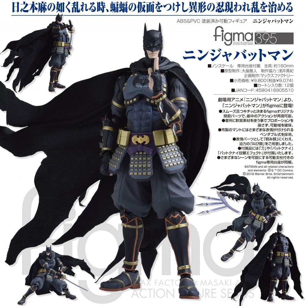 Batman - Page 15 7yqIc66Z_o