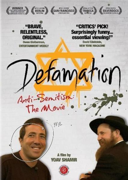 Defamation - Zniesławienie (2009) web dl / Napisy PL