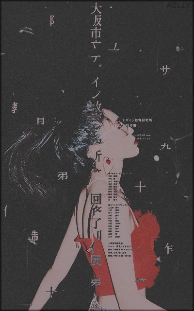kwon sorina