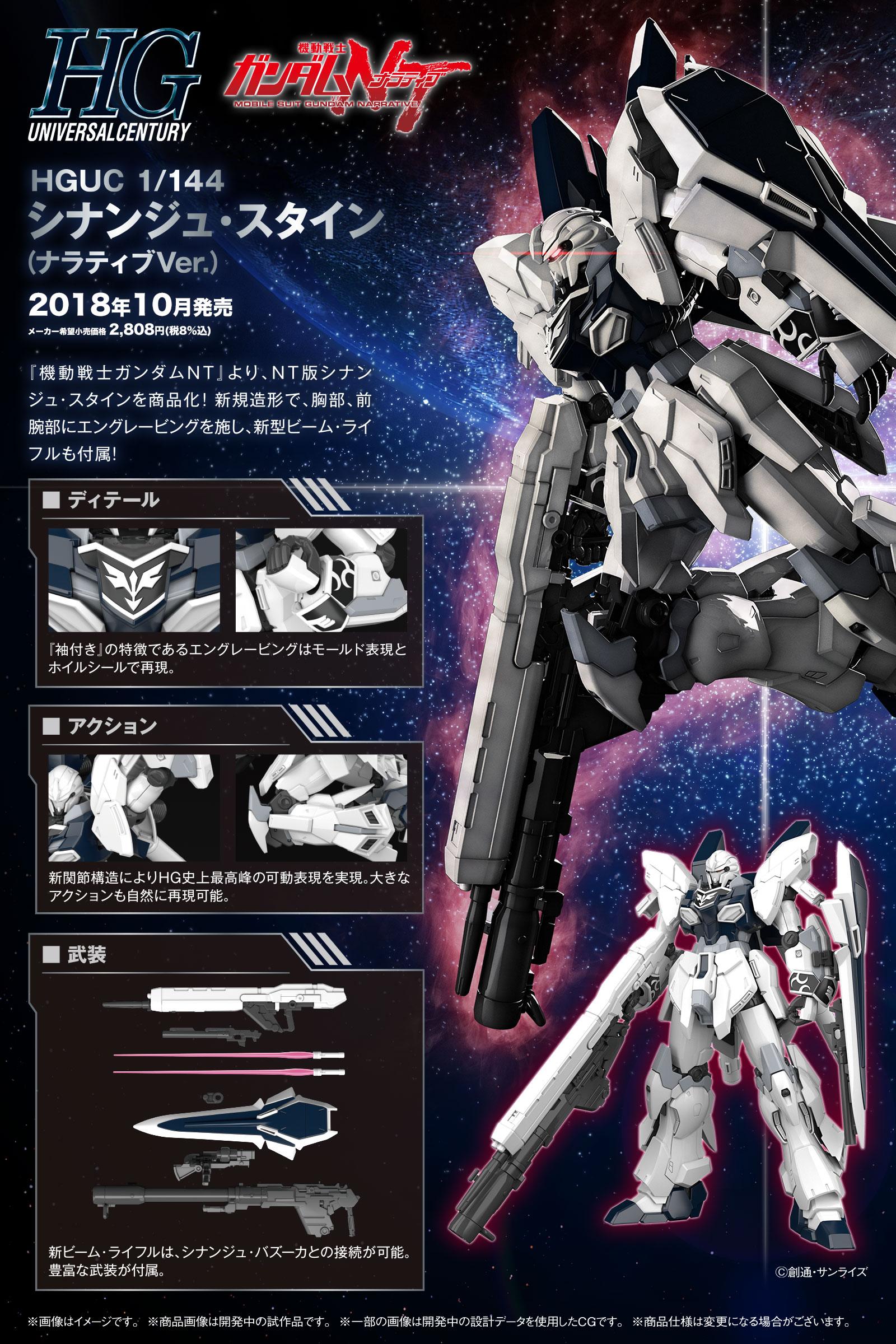 Gundam - Page 88 LEq149Uk_o