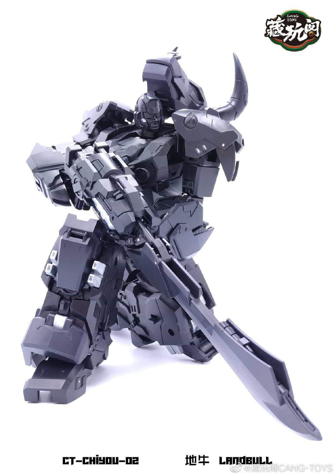 [Cang Toys][Toyworld] Produit Tiers - Thunderking/Chiyou - aka Predaking/Prédaroi (Prédacons) SVLePa5b_o