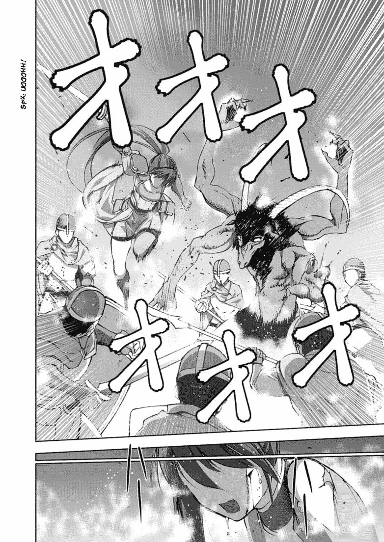 Maou no Hajimekata Chap 14 . Next Chap Chap 15