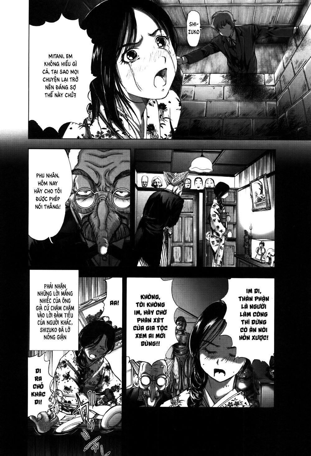 Dị Nhân Quán Chapter 57 - Trang 3