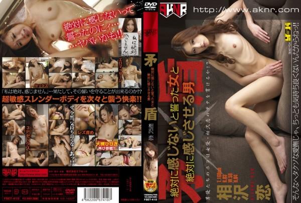 플러스자막야동 섹스밤19 - 혼죠 스즈 자막 - STARS242한글자막야동 소나기 내리든 밤에 동경하던 여자 상사와 회사에서 단둘이 www.sexbam3.me -> sexbam9.me