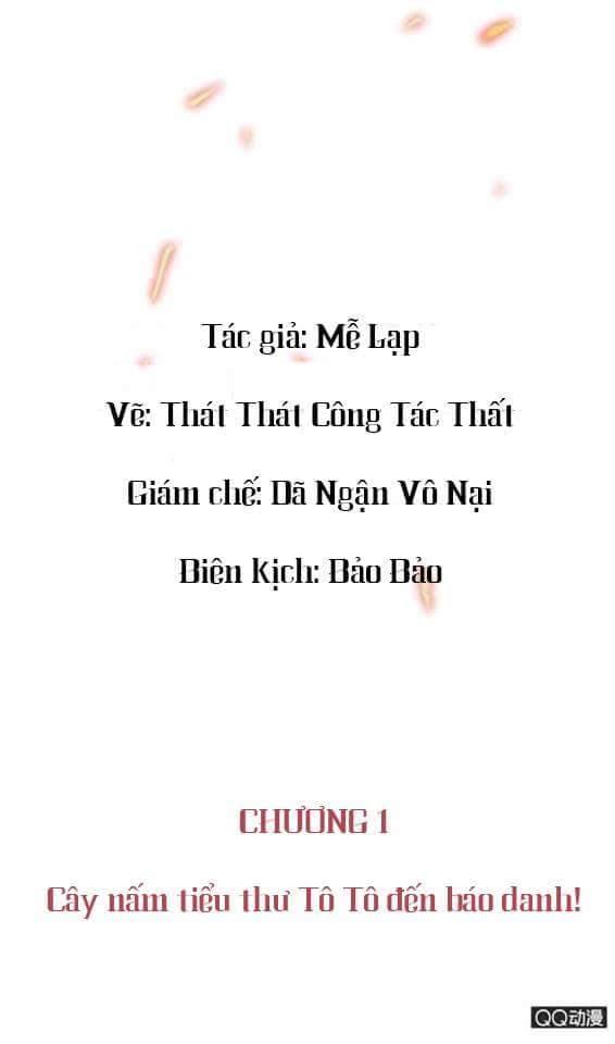 Huyễn Vũ Thanh Xuân - Chap 1