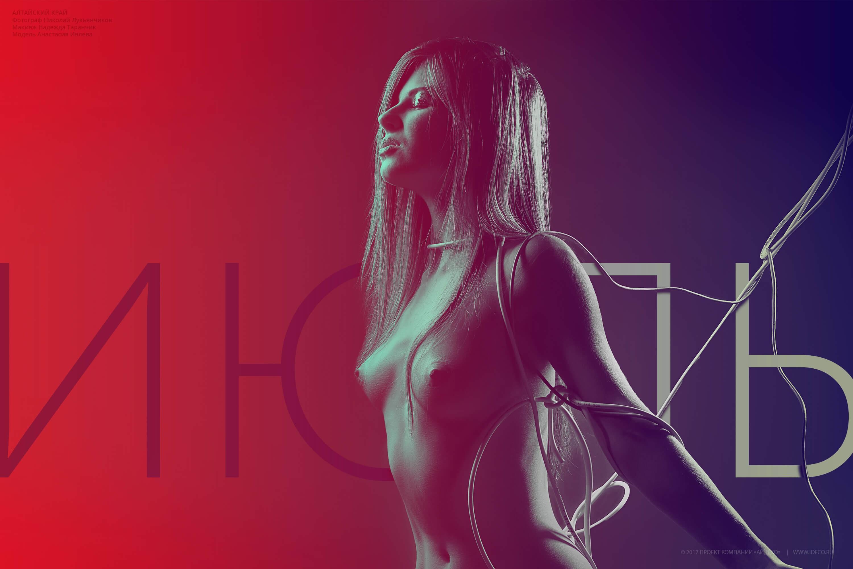 эротический календарь Ideco на 2017 год / июль / модель Анастасия Ивлева, фотограф Николай Лукьянчиков