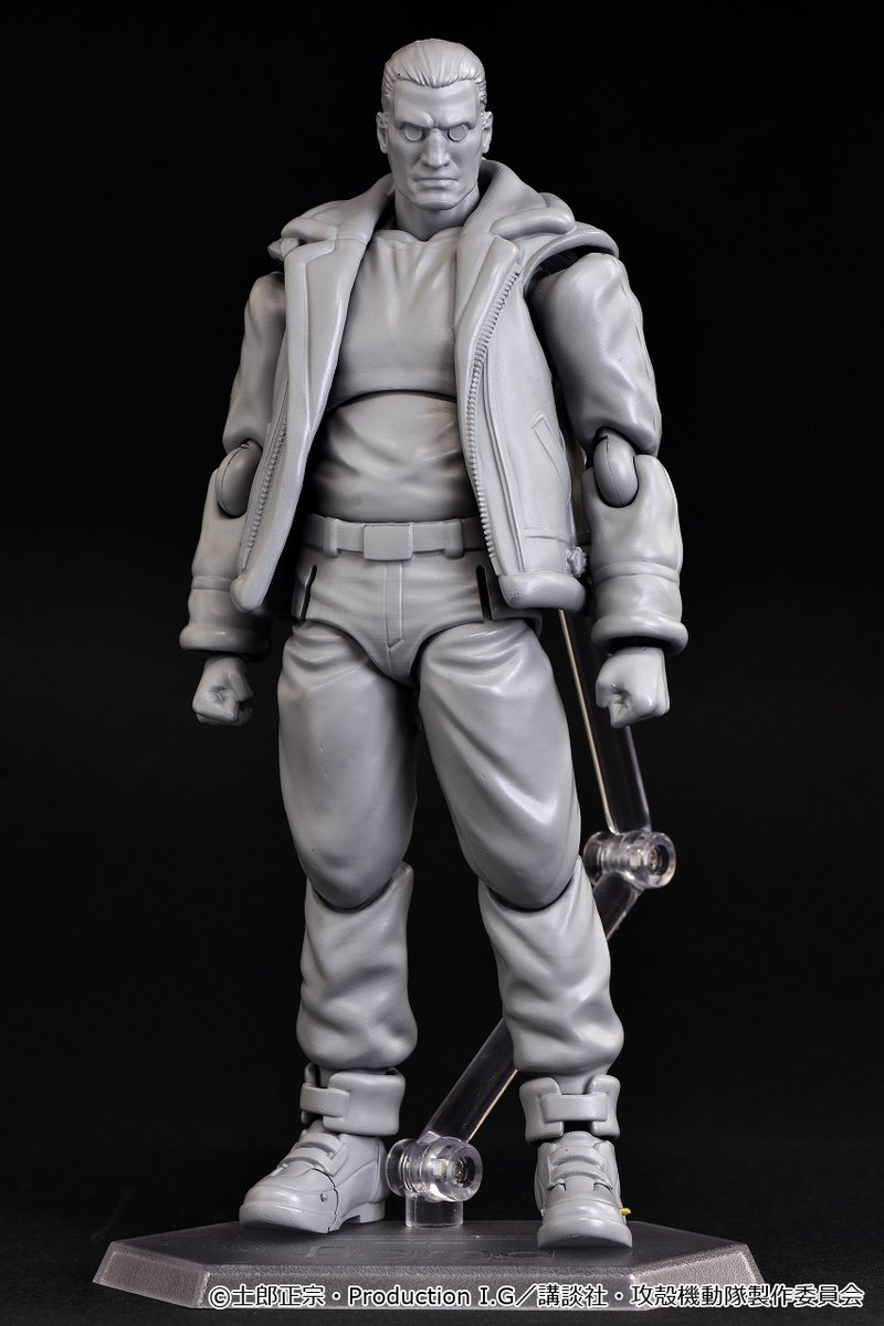 Figma Series Bateau Ghost In The Shell