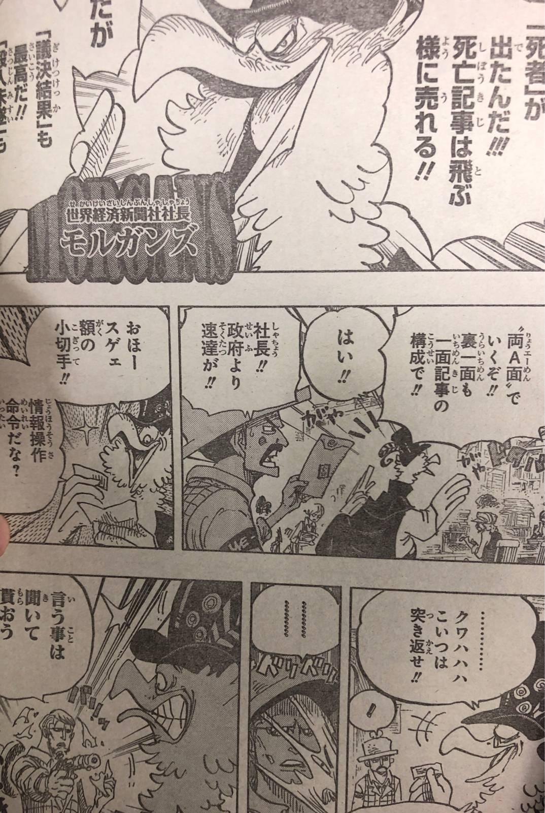 One Piece Spoilers 956 IxWmmBtD_o