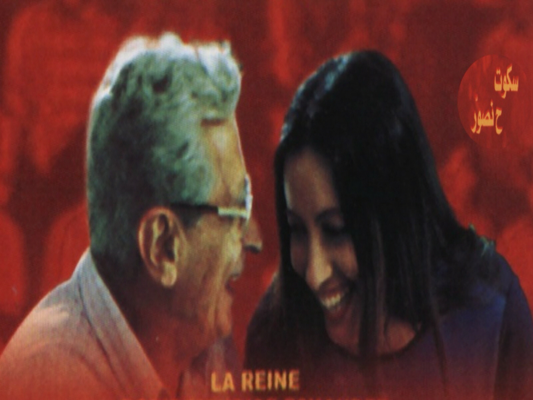 [فيلم][تورنت][تحميل][سكوت ح نصور][2001][720p][DVDRip] 2 arabp2p.com