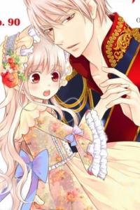 Nữ Nhi Duy Nhất Của Hoàng Đế