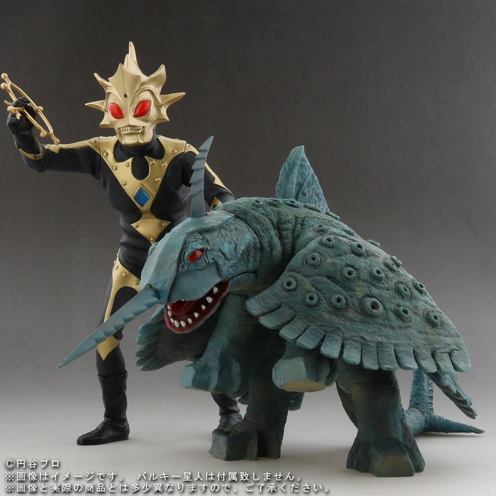 Ultraman - Sofvi Spirits (Tamashii / Bandai) 5RsOFMJ9_o
