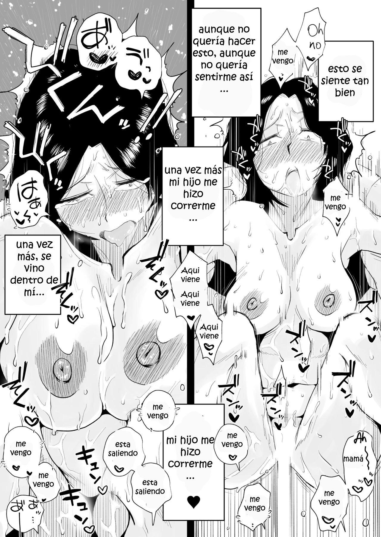 Ano Okaa-san no shousai Piscina publica - 47