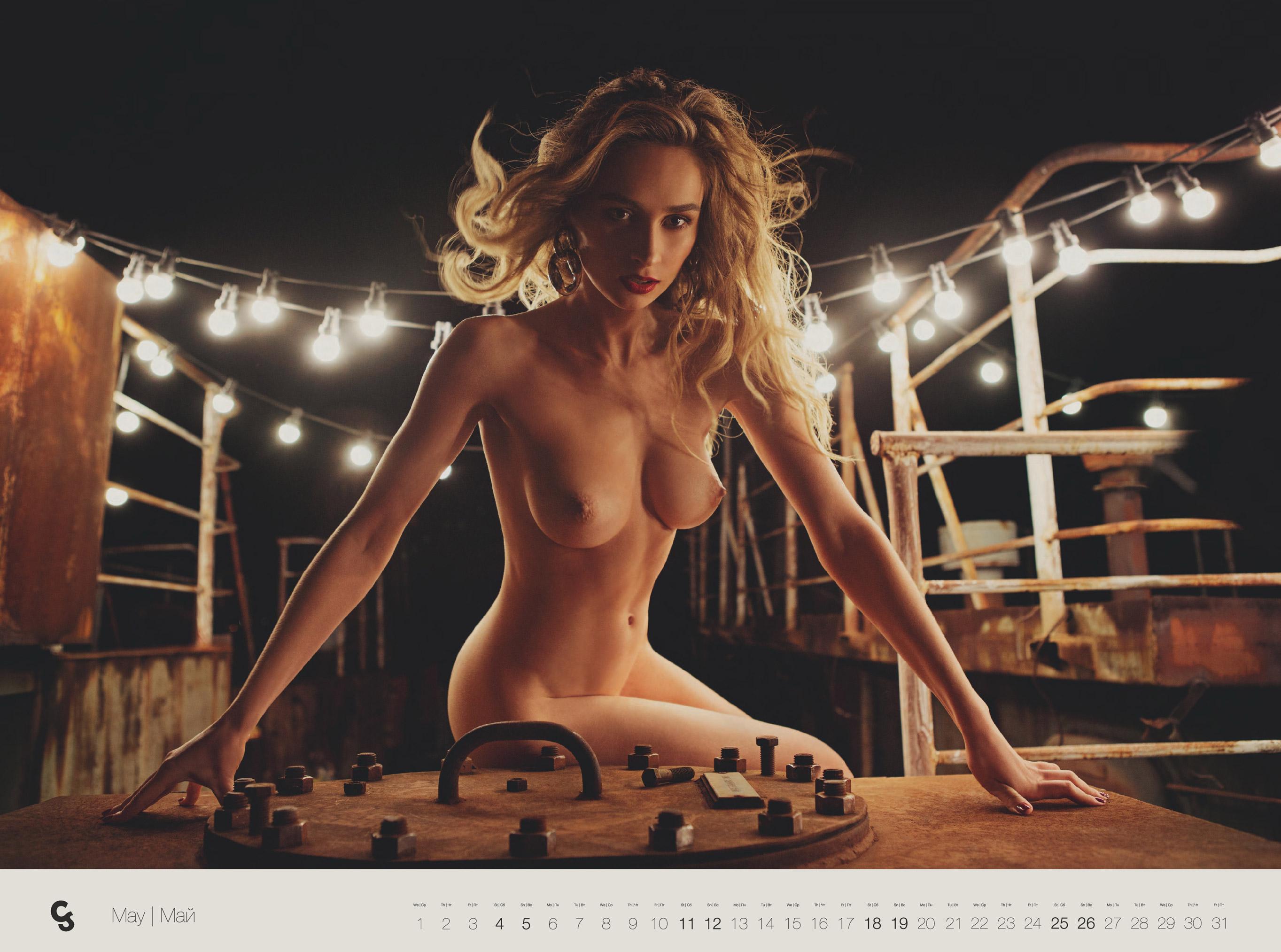 эротический календарь андроид еще блузка