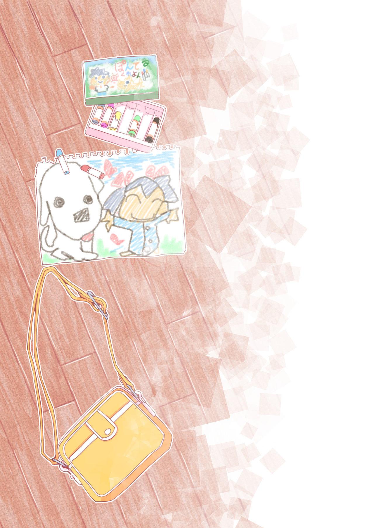 Enji ga Inu to Ecchi Suru Hon - 31