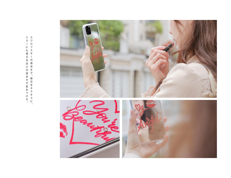 鏡面デザインiPhone ケース (スワロフスキー) You're Beautiful