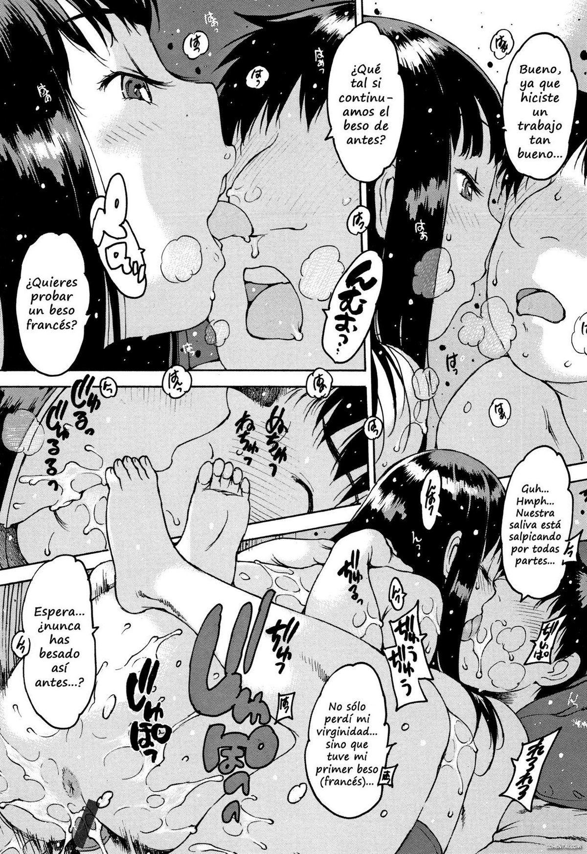 Tasogare no Saseko-san (Onanie Friend)