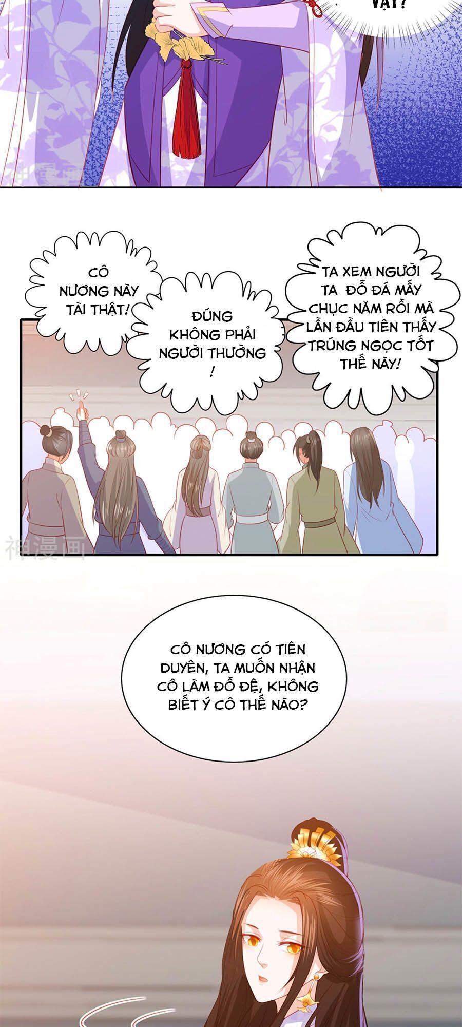 Phượng Hoàng Thác: Chuyên Sủng Khí Thê Chapter 46 - Trang 11