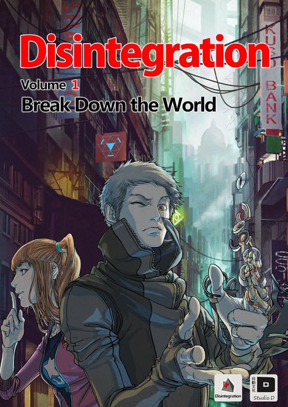 Disintegration 001 (2020)