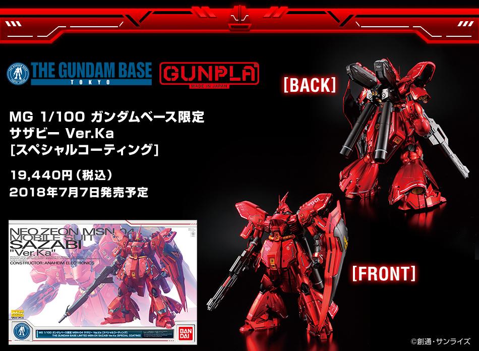 Gundam - Page 86 VTNQ316j_o