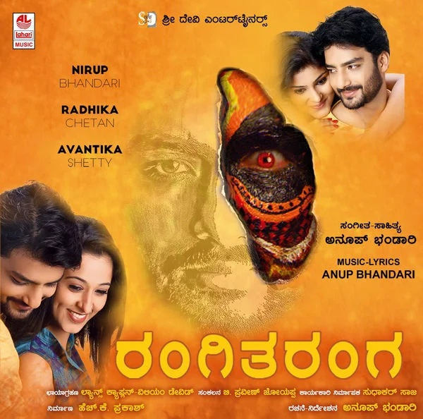 Rangitaranga (2015) Kannada 480P HDRip 400MB With Bangla Subtitle