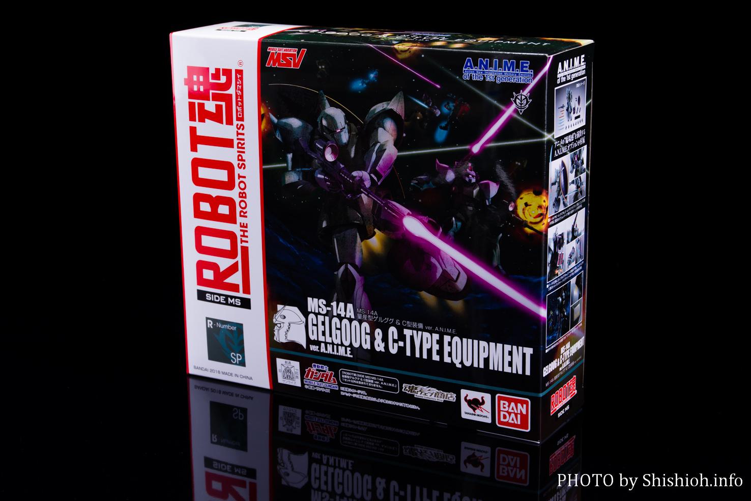 Gundam - Metal Robot Side MS (Bandai) - Page 2 SmX0wZ45_o