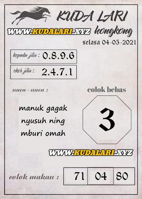 T524qu6v o