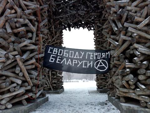 Свободу героям Беларуси