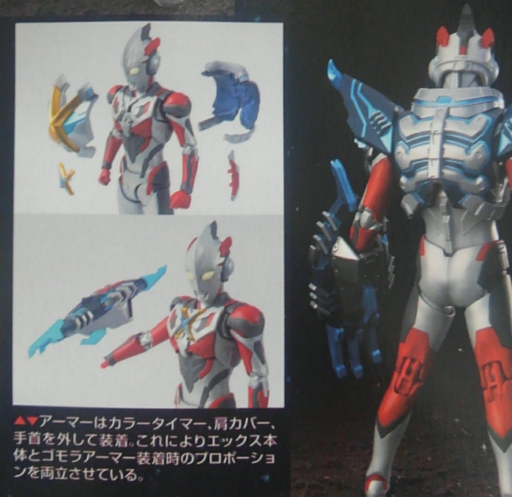 Ultraman (S.H. Figuarts / Bandai) - Page 5 9i9yPGOd_o