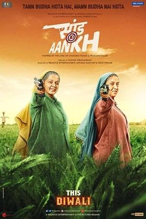 Saand Ki Aankh (2019) Hindi PreDVD Rip x264 AAC 400MB CineVood Exclusive