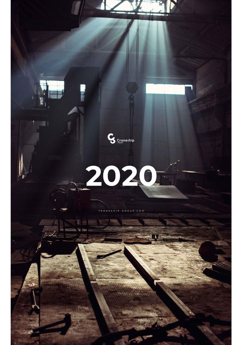 Эротический календарь судостроительного завода Краншип на 2020 год / обложка