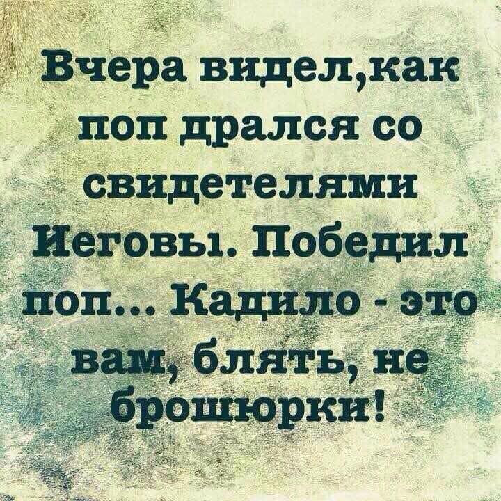 ebqJM66O_o.jpg
