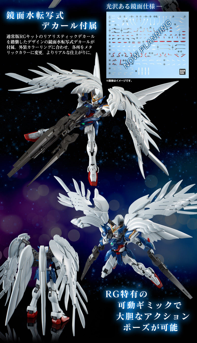 Gundam - Page 87 Vhy5KpDX_o