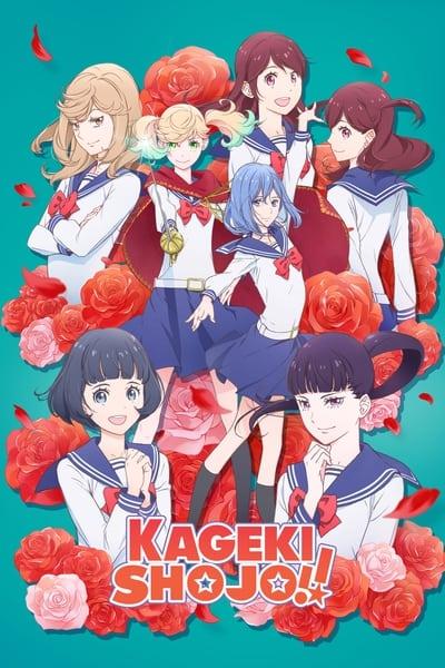 Kageki Shojo S01E04 1080p HEVC x265-MeGusta