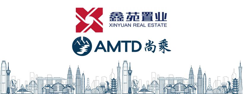 AMTD Deals | Xinyuan Real Estate US$170m Senior Bond Offering