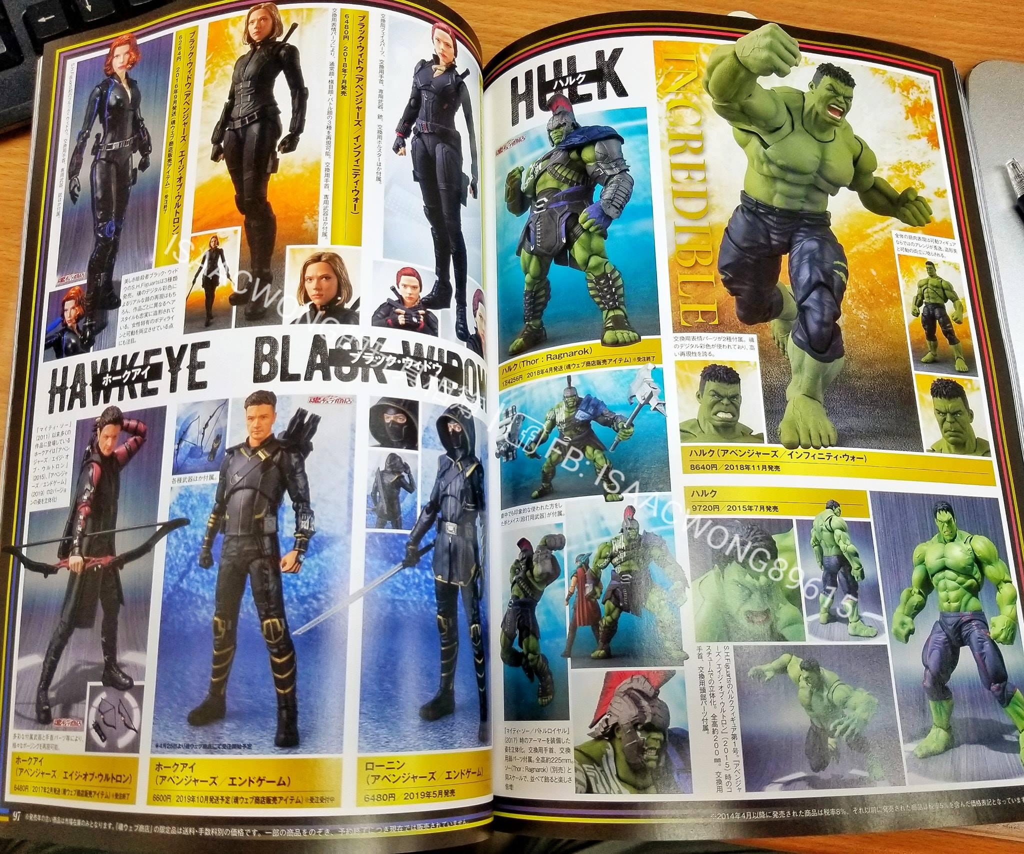 [Comentários] Marvel S.H.Figuarts - Página 5 NaRM4WHV_o