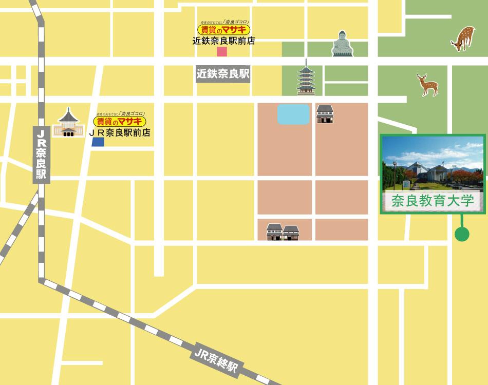 奈良教育大学周辺の賃貸物件・お部屋探し・一人暮らしの賃貸検索地図