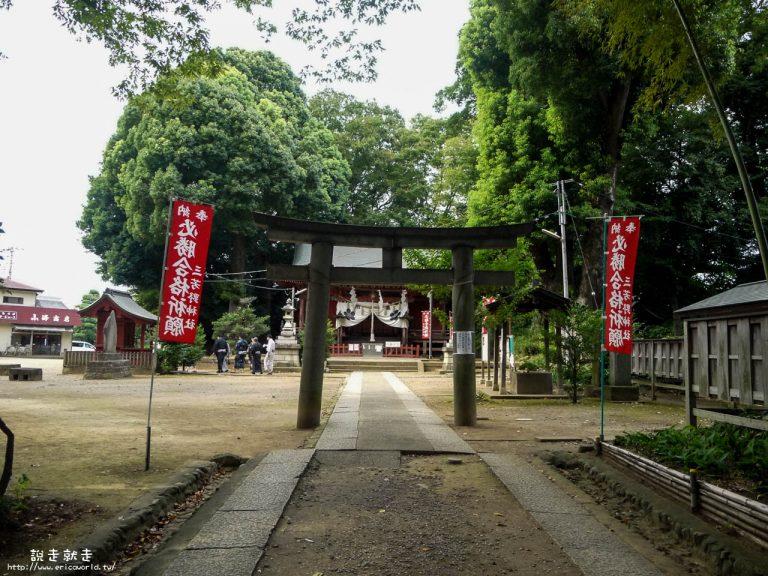 川越三芳野神社