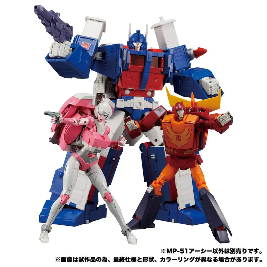 [Masterpiece] MP-51 Arcee/Arcie - Page 2 U1oR8rwq_o